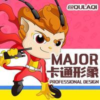 【特惠】企业卡通形象设计/卡通吉祥物三视图设计/人物手绘原创