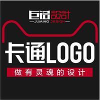 【资深卡通设计师】卡通LOGO卡通形象设计LOGO吉祥物设计