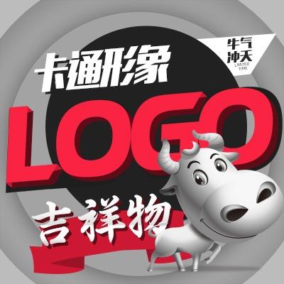 卡通logo设计  IP卡通设计 卡通形象人物吉祥物人物手绘