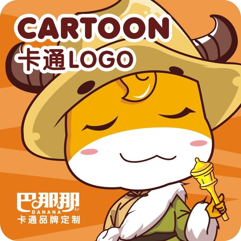 【精品】卡通LOGO设计/卡通形象设计/卡通吉祥物设计