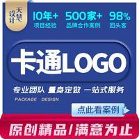 公司企业 卡通 logo设计手绘吉祥物品牌人物 形象 LOGO设计