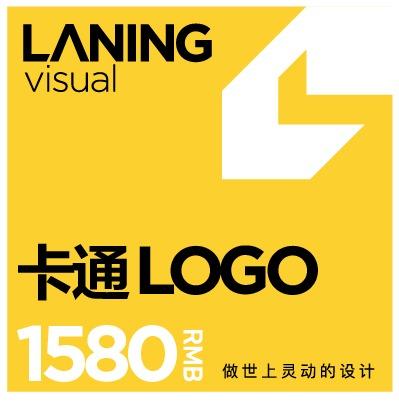 兰灵卡通logo吉祥物形象商标志品牌三视图设计