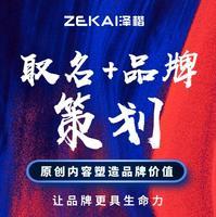上海文案 策划 品牌故事品牌释义品牌广告语