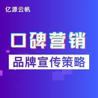 品牌整合营销百度百科文案策划搜狗互动APP公司词条创建