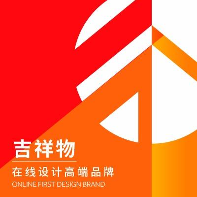 【休闲娱乐】千树logo设计品牌形象设计高端定制吉祥物设计