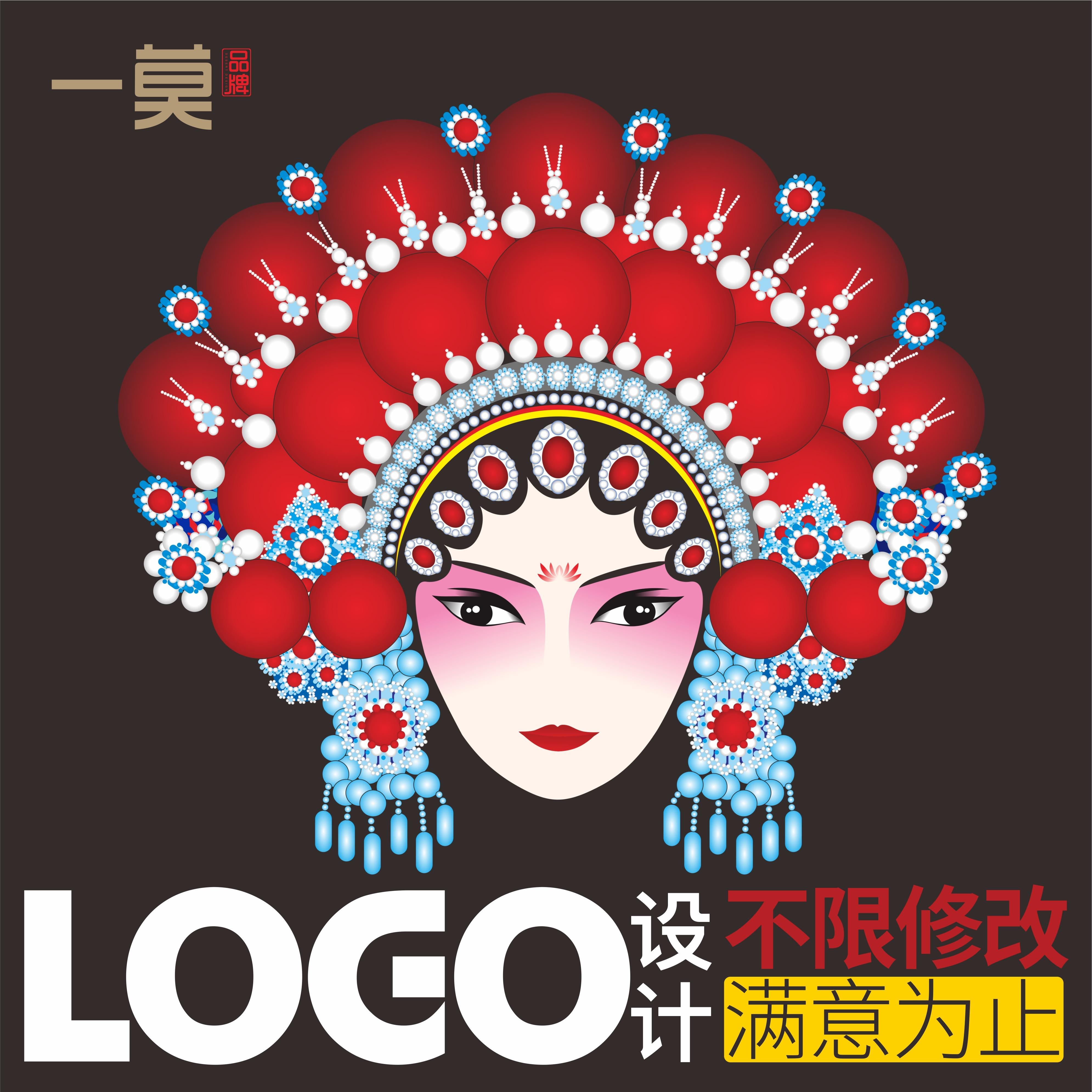 【LOGO设计】企业logo设计门店logo商标卡通手绘