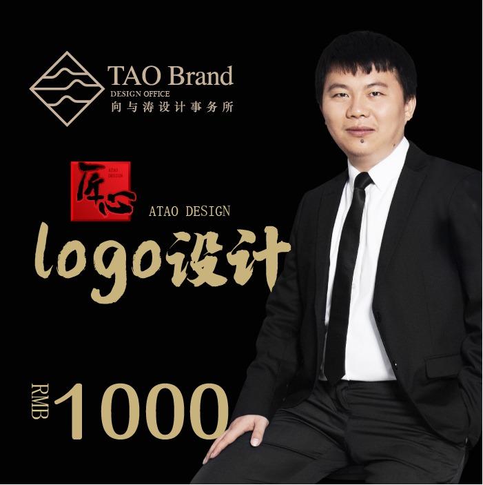 【IT】LOGO升级字体图标色彩整体升级品牌LOGO