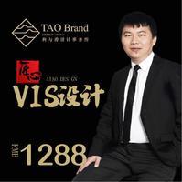 向与涛VIS设计定制品牌办公vi设计企业全套VI导视VI升级