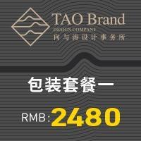 向与涛食品 设计 茶类酒水农产品护肤品包装 设计 瓶贴标签不干胶 设计