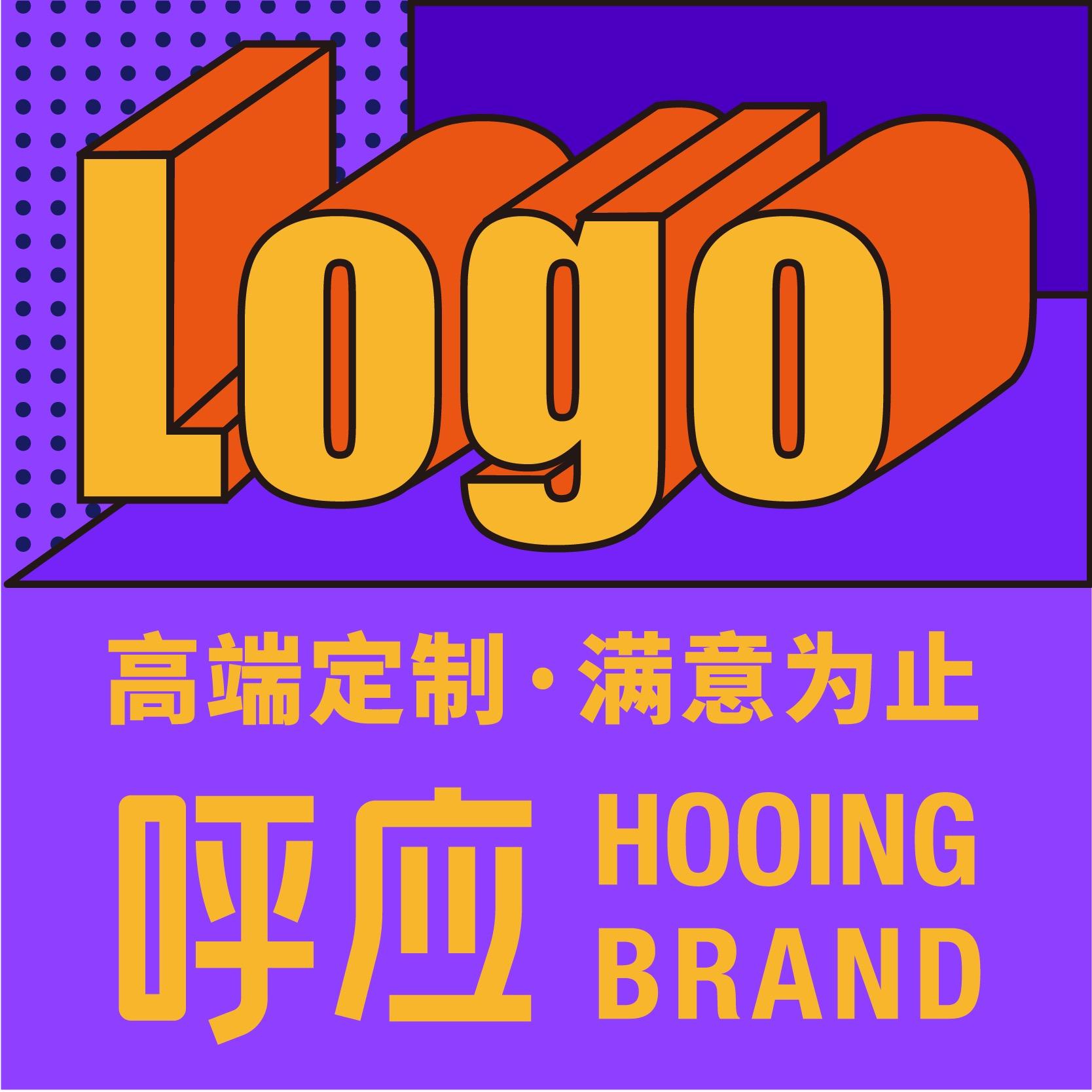 logo设计食品饮料餐饮教育农产品商标设计图形logo