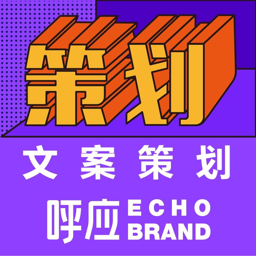 品牌策划餐饮行业快消食品标志VI设计品牌文化故事广告语