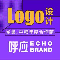 logo设计公司餐饮教育品牌商标图形字体卡通英文吉祥物IP