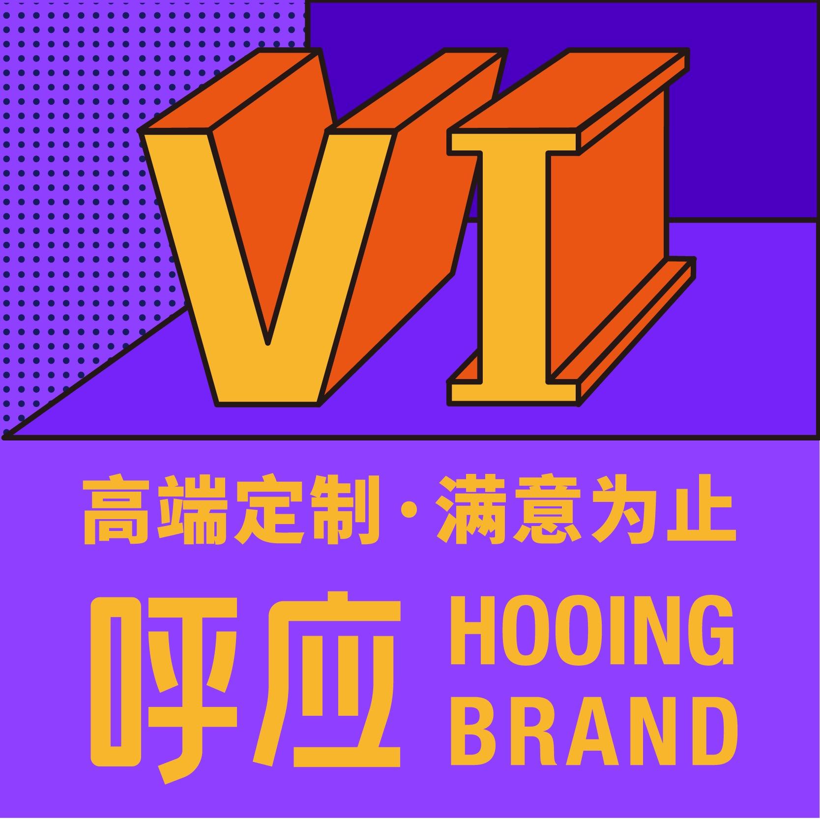 餐饮品牌VI设计全案新中式日式形象系统设计