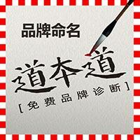 烘焙休闲食品品牌 命名取名 注册商标公司产品店铺项目起名
