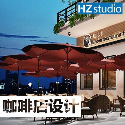 咖啡店设计 星巴克设计 网红店效果图设计 餐饮设计 室内设计
