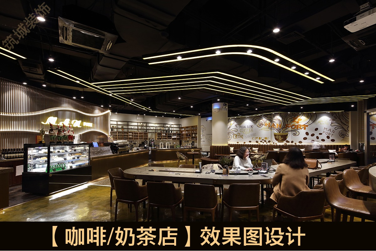 店铺设计效果图制作清吧设计咖啡厅设计奶茶店设计蛋糕店连锁设计