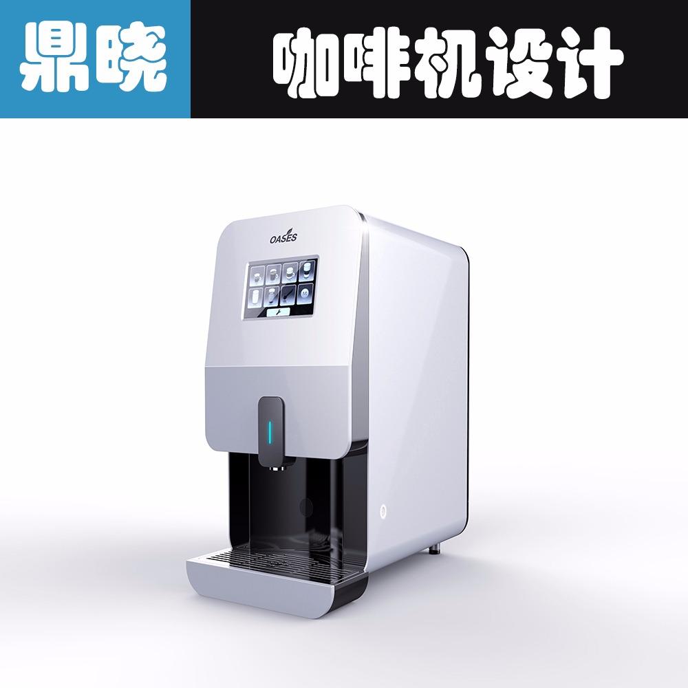 咖啡机/空气净化器/投影仪/电热锅/产品设计/冰箱/电视盒