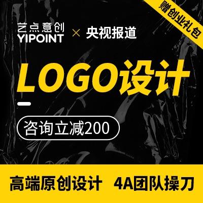 【烟酒糖茶】艺点餐饮快消水果南京深圳logo设计商标设计注册