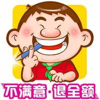 【原创】商业插画、创意宣传插画