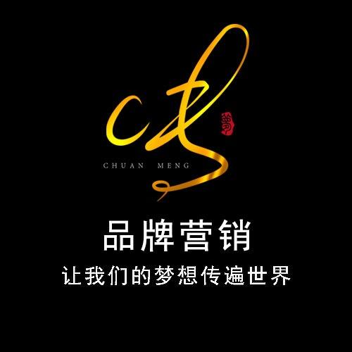 休闲娱乐网红直播推广淘宝抖音YY京东拼多多直播营销推广b站