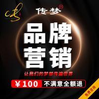 FACEBOOK推广海外推广品牌策划推广品牌整合营销网络营销