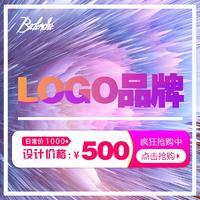 品牌logo设计食品LOGO设计企业公司产品