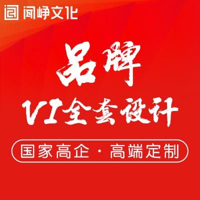广告设计画册宣传单折页海报广告图片易拉宝文化墙说明书台历设计