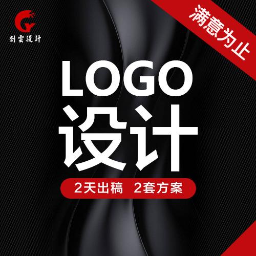 logo设计logo标志平面公司图标企业餐饮品牌商标字体