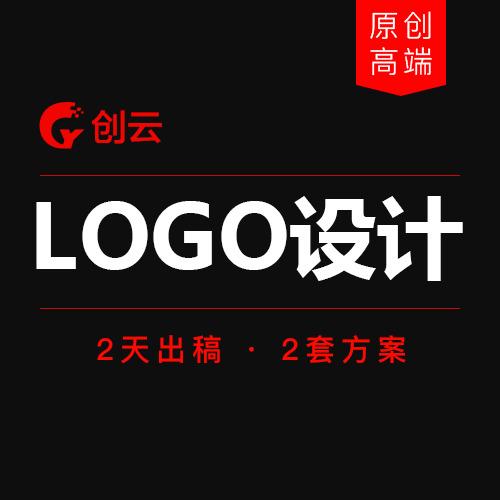 上海北京广州深圳杭州成都南京合肥天津济南长沙 logo 设计标志