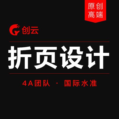 画册 设计  金融画册餐饮 设计   设计 企业宣传册  宣传品设计