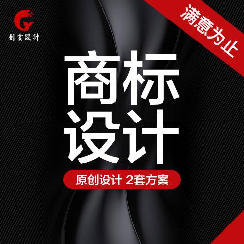 公司logo设计标志设计动态卡通logo设计商标设计创意设计