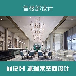 公装 售楼部设计 VR全景效果图 CAD施工图 平面布置图