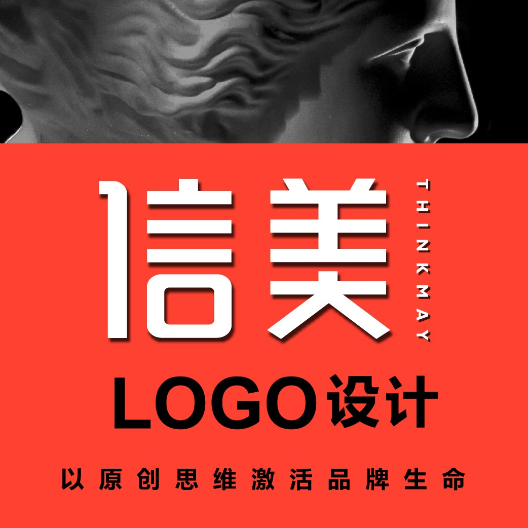 品牌logo设计 教育工业医疗生物互联网科技体育零售商铺图形