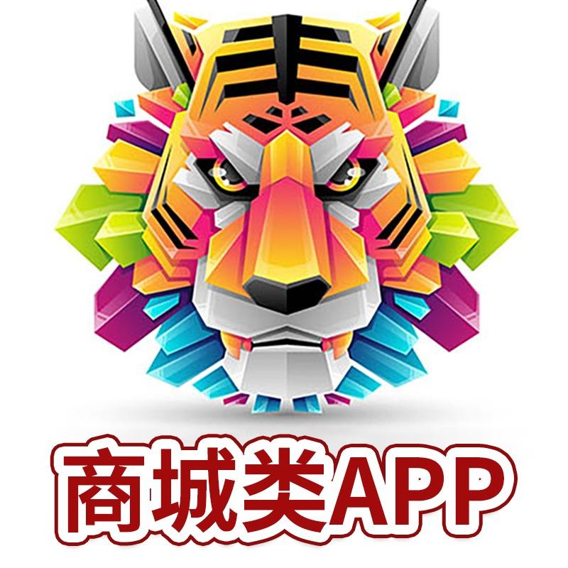 APP开发|商城|社交app|一对多直播|语音聊天|约单陪玩