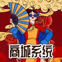 北京微信小程序|商城技术|定制开发软件|餐饮服务|运动微商城