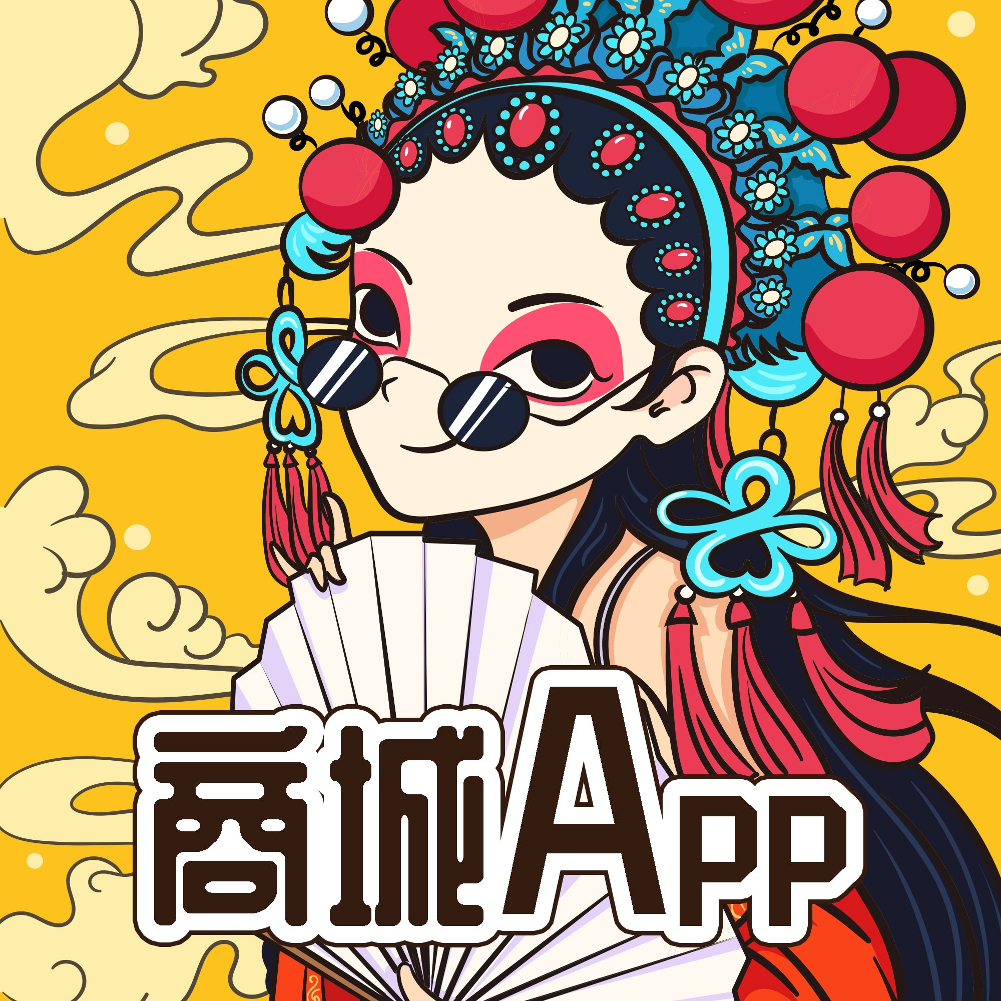 商城app 超生鲜app 电商APP app开发 APP开发