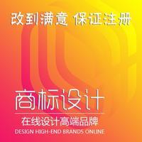 【策禾品牌设计】渝创传媒_VI设计_LOGO设计通过revit做室内设计图片