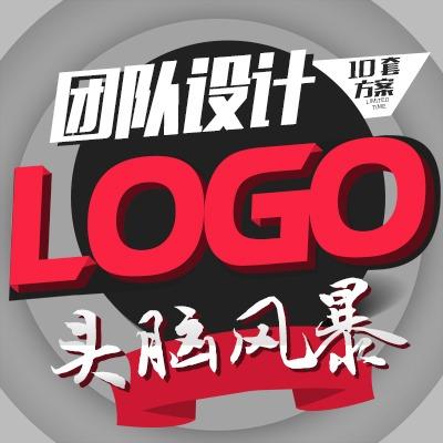 【LOGO设计总监团队+美术指导】logo设计商标设计标志
