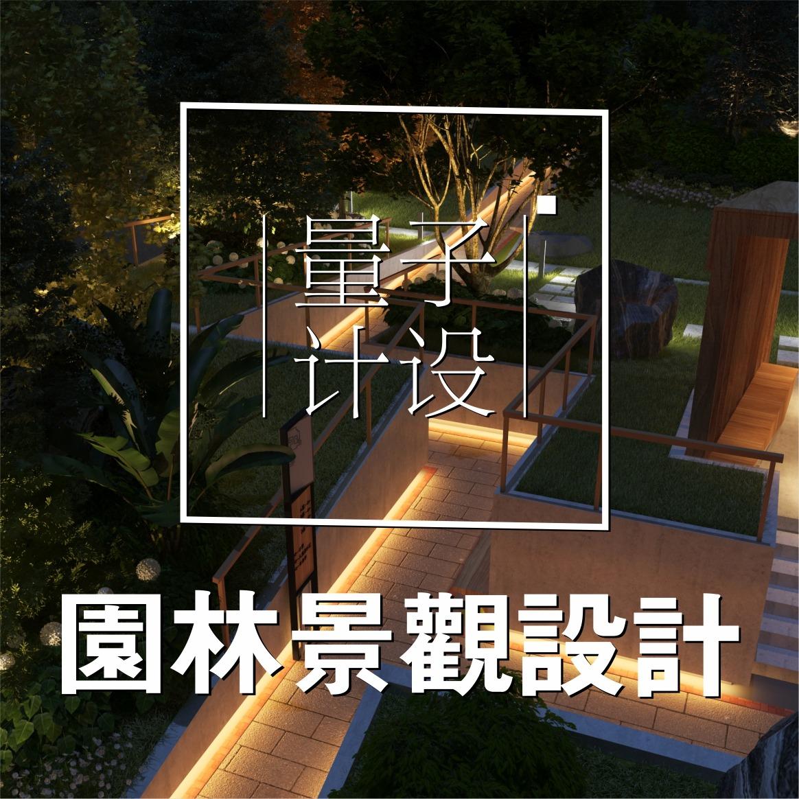 园林景观设计 景观效果图景观规划 小区公园学校绿地景观效果图