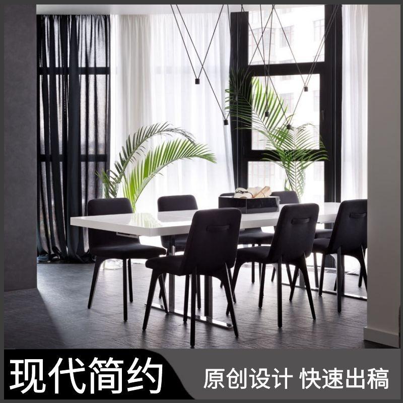 现代简约设计风格装修家装设计施工图效果图现代设计风格