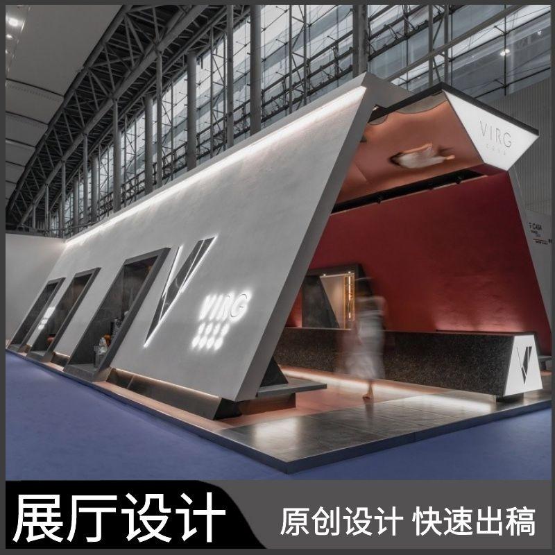 展厅设计,个性展厅,多功能展厅设计,材料展厅效果图.