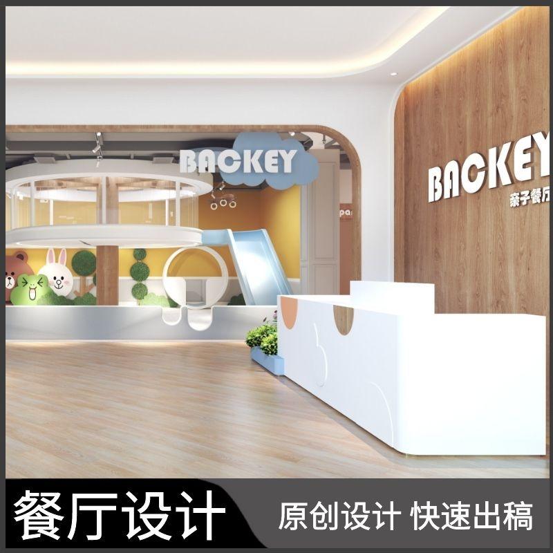 公装效果图餐厅设计效果图施工图饭店设计装修设计