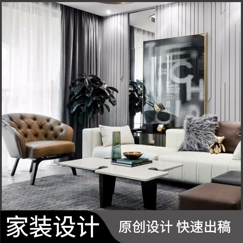 新房装修室内设计北欧美式轻奢设计效果图施工图家装设计美式风格