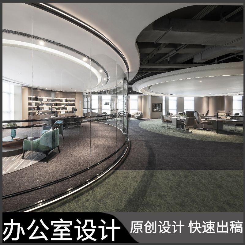 IT办公室设计施工图效果图写字楼设计公装服务办公室设计