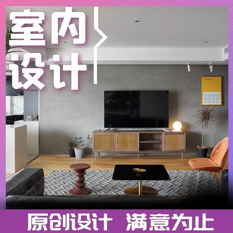 室内设计家庭装修家装设计新房设计整体设计效果图室内装修