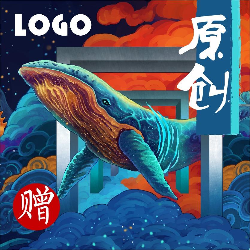 全套 logo 设计名片设计 logo 品牌设计 logo 设计图文签名