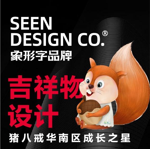 吉祥物 卡通形象 IP设计 城市卡通形象设计 教育行业卡通形