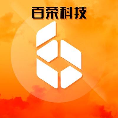 婚恋类微信支付宝小程序微信公众号网站开发app开发