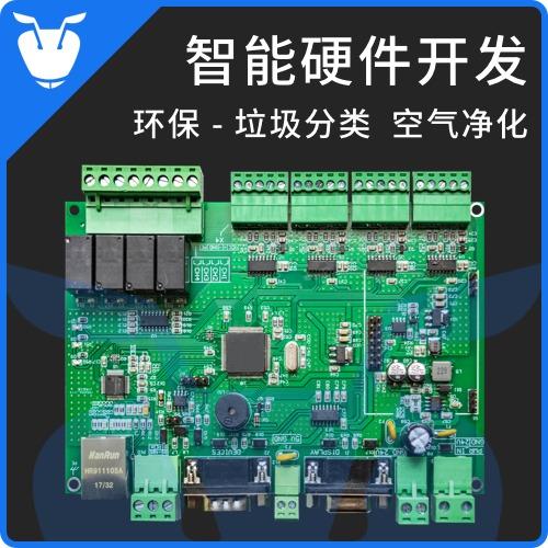 工业自动垃圾桶电子硬件单片机电路原理图设备产品方案设计开发2