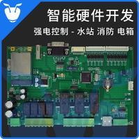 智能家居单片机开发产品设计自动化原理图设计电路pcb设计开发